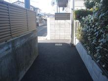 愛媛県松山市・美と健康の整体サロン彩色健美 オーダーメイドインソール         「足つぼ足底板」