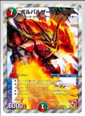 dm_dendo_bzex_cards.jpg