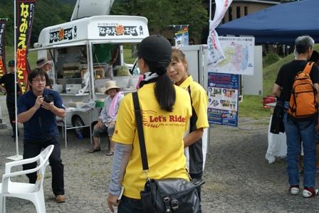 2012-08-26-24.jpg