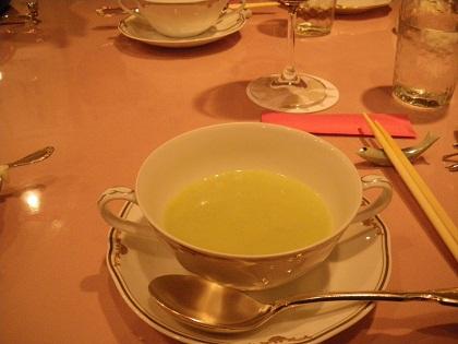 お多福豆のスープ001