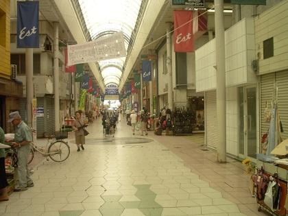 若松商店街
