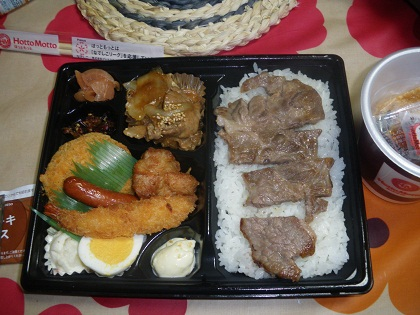 スペシャルステーキ弁当01ap