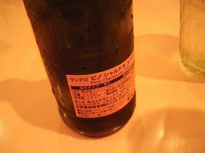 シャンパン003ap