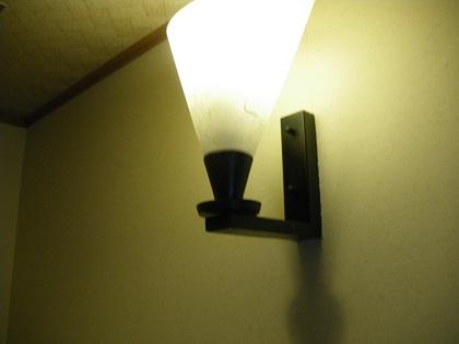 古仙ライト
