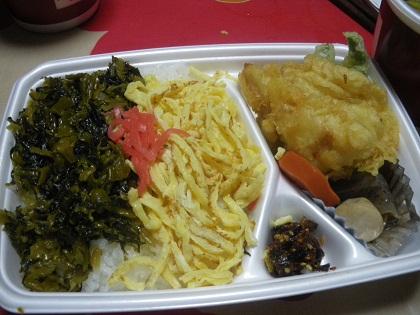 高菜弁当001ap
