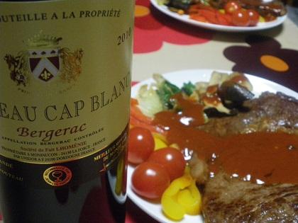 肉&ワイン001ap