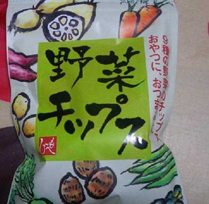 野菜チップ004