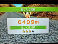 Wii Fit Plus ジョギングの記録