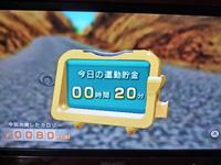 Wii Fit Plus 2012年9月5日の運動時間