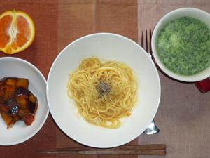 スパゲティカルボナーラ,茄子としめじのトマトソース和え,ほうれん草のスープ,オレンジ