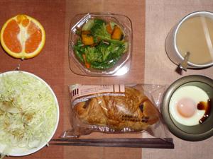 チョコクロワッサン,千切りキャベツ,緑黄色サラダ,目玉焼き,オレンジ,コーヒー