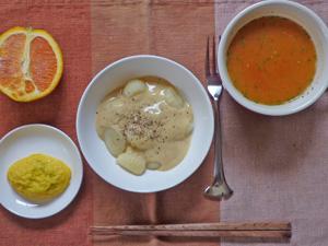 ポテトニョッキカルボナーラ,プチオムレツ,トマトスープ,オレンジ