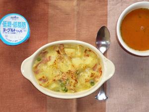 ポテトグラタン,トマトスープ,ヨーグルト