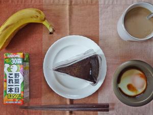 チョコミルクレープ,野菜ジュース,目玉焼き,バナナ,コーヒー