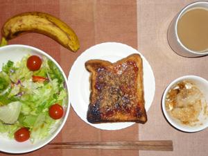 イチゴジャムトースト,サラダ,鶏肉の塩麹漬け焼き,バナナ,コーヒー