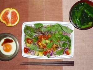 黒米とアボカドのタコライス,目玉焼き,ほうれん草のおみそ汁,オレンジ