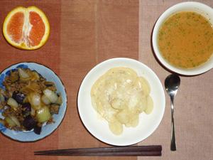 ポテトニョッキのカルボナーラ,茄子と玉ねぎとひき肉の炒め物,トマトスープ,オレンジ