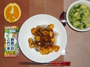 麻婆豆腐丼,ほうれん草と玉子と玉ねぎのスープ,野菜ジュース,オレンジ