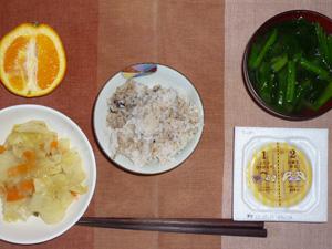 胚芽押麦入り五穀米,納豆,蒸し野菜,ほうれん草のおみそ汁,オレンジ