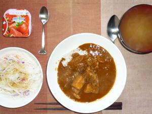 カレーライス,大根サラダ,ワカメのおみそ汁,ヨーグルト