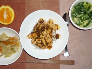 麻婆豆腐丼,蒸し野菜,ほうれん草と玉子のスープ,オレンジ