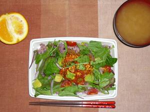 黒米のタコライス,ワカメのおみそ汁,オレンジ