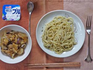 梅紫蘇スパゲティ,茄子と玉ねぎのトマト炒め,ヨーグルト