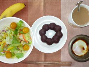 ポン・デ・ダブルショコラ,サラダ,目玉焼き,バナナ,コーヒー