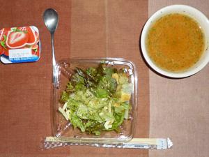 バジルのパスタ,トマトスープ,ヨーグルト