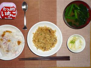 焼き豚チャーハン,大根サラダ,白菜の漬物,ほうれん草のおみそ汁,ヨーグルト