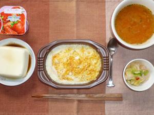 海老ドリア,豆腐,白菜の漬物,トマトスープ,ヨーグルト