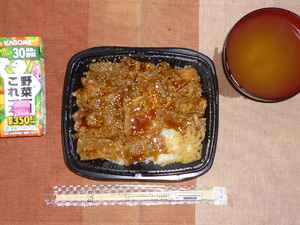 豚カルビ丼,野菜ジュース,おみそ汁