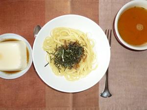 和風きのこスパゲッティ,温奴,トマトスープ