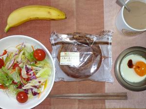 ぐるぐるチョコ,サラダ,目玉焼き,バナナ,コーヒー