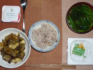 胚芽押麦入り五穀米,納豆,玉ねぎと茄子の炒め物,ほうれん草のおみそ汁,ヨーグルト