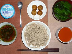 蕎麦,つくね,野菜ジュース,ほうれん草とワカメのおみそ汁,ヨーグルト