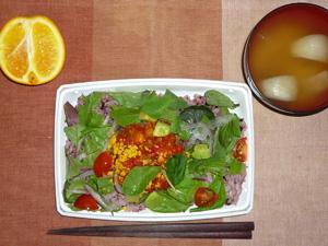 黒米とアボカドのタコライス,玉ねぎのおみそ汁,オレンジ