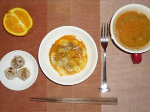 ポテトニョッキのカルボナーラ,焼売×3,トマトスープ,オレンジ