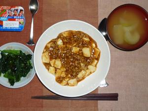 麻婆豆腐丼,ほうれん草のジュレ添え,玉ねぎのおみそ汁,ヨーグルト