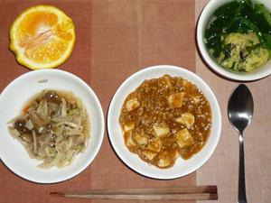 麻婆豆腐丼,きのこともやしの餡かけ蒸し野菜,ほうれん草と玉子のスープ,オレンジ