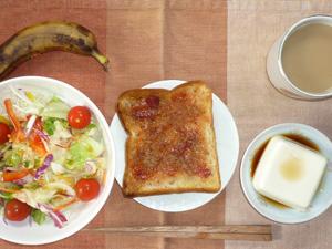 イチゴジャムトースト,サラダ,冷奴,バナナ,コーヒー