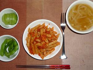 ペンネアラビアータ,枝豆,玉ねぎのスープ,キウイフルーツ