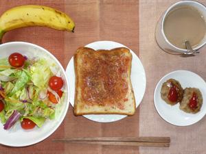 イチゴジャムトースト,プチバーグ×2,サラダ,バナナ,コーヒー
