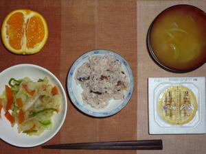 胚芽押麦入り五穀米,納豆,蒸し野菜,玉ねぎのおみそ汁,オレンジ