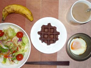 ココアワッフル,サラダ,目玉焼き,バナナ,コーヒー
