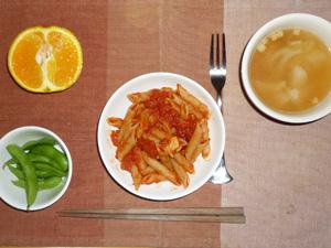 ペンネアラビアータ,枝豆,玉ねぎのスープ,オレンジ