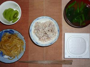 胚芽押麦入り五穀米,納豆,蒸しもやし炒め,ほうれん草のおみそ汁,キウイフルーツ
