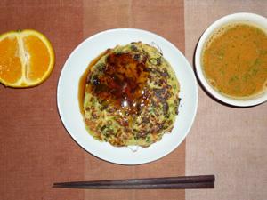 ネギ焼き,トマトスープ,オレンジ