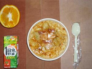 ポテトグラタン,野菜ジュース,オレンジ