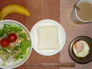 ランチパック・ピーナッツ,サラダ,目玉焼き,バナナ,コーヒー